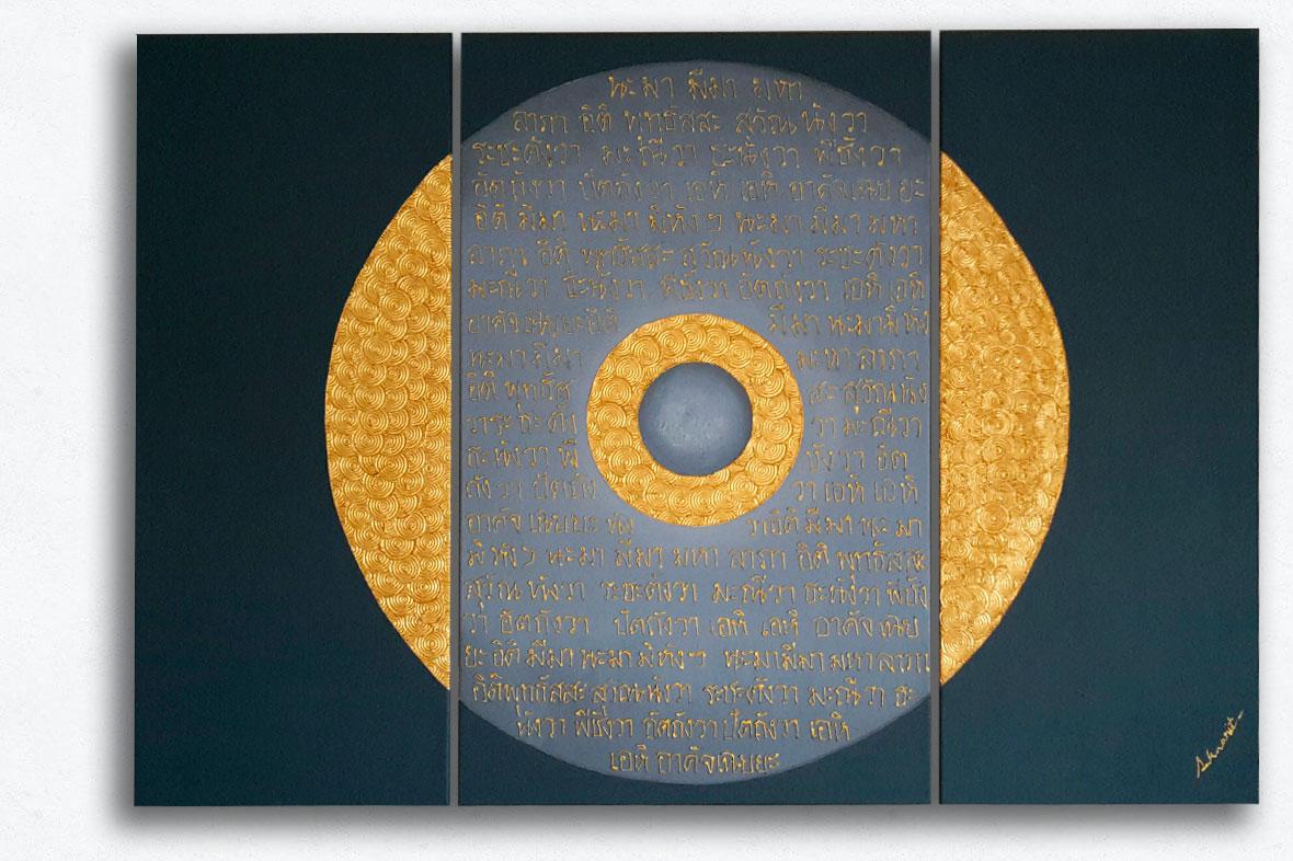 Gendun Drub - Mittelblau